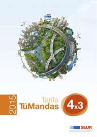 Tarifa 2015