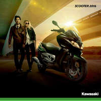 Scooter 2016