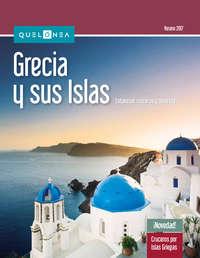 Grecia y sus islas 2017