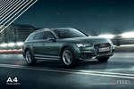 Ofertas de Audi, Audi A4 Allroad