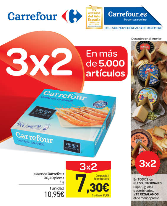Carrefour ferrol cat logo ofertas y folletos ofertia - Ofertia folleto carrefour ...