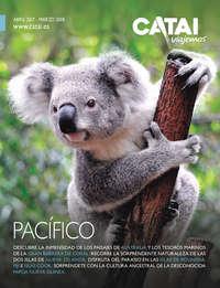 Pacífico 2017-18