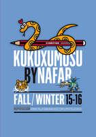 Ofertas de Kukuxumusu, Kukuxumusu Fall/Winter 15-16 (Reposición)