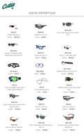 Ofertas de Cottet, Gafas deportivas