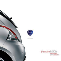 Lancia Nuevo Ypsilon