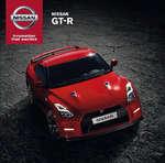 Ofertas de Nissan, Nissan GT-R