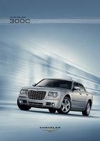 Ofertas de Chrysler, 300C