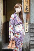 Ofertas de Vialis, Tokio