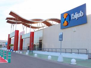 Centre Comercial L'Aljub