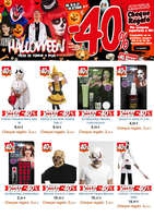 Ofertas de Juguetilandia, Halloween con un 40% de descuento