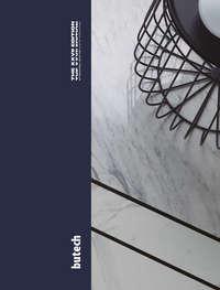 Butech  The XXVII edition