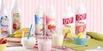 Ofertas de Mercadona, Yogures Hacendado para beber con diferentes sabores y texturas