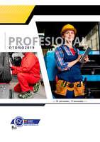 Ofertas de Coferdroza, Profesional otoño 2019