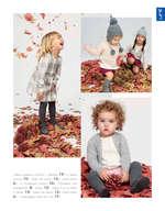 Ofertas de Hipercor, Hipercor moda otoño