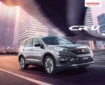 Ofertas de Honda, CR-V