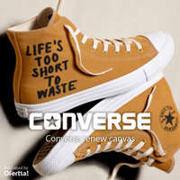 Converse renew canvas